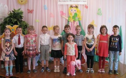 Фестиваль «Мозаика детства»