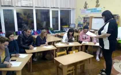 Родительский клуб « Семья театралов»